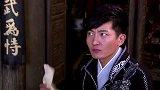 龙门镖局:敬祺拿到了杨思维的地址,大家一起雄赳赳气昂昂的赶去