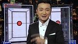 QQ会员粉丝日亲临央视《开门大吉》现场