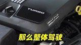 跳水豪车—CT6