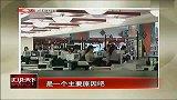 南京:粽子变质导致流产?