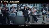 唐人街探案3(推广曲《造梦人》MV 唱作才女金玟岐作词作曲演唱)