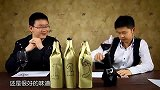《小黑品酒》第9期(PPTV)