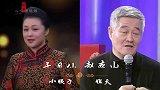 鲜为人知的明星关系,倪萍是倪大红大姨子,成龙外甥隐藏太深
