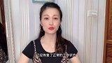 生活在台湾省的大陆姑娘遇到困难了,求助大陆的家人们指导!