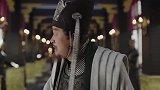 庆余年:长公主想解除婉儿婚事,对范闲特别厌恶,范闲招谁惹谁了