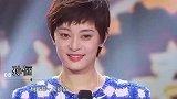 一见钟情的八对明星夫妻,袁泉夏雨如初恋,第二位居然闪婚