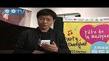 2011夏至音乐日-PPTV独家专访钢琴家黄炎佳