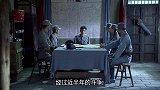 雪豹坚强岁月:赵杰说邹团长发来电报,从今天开始就是独立团了