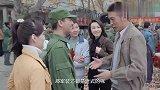坐88路车:黄来去西藏当兵,元帅一家都来欢送,深感不舍!