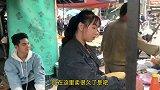 中越边境越南华人姑娘在码头卖早餐,看她还会说中国话吗?