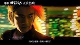 摆渡人(主题曲《重出江湖》MV)