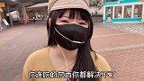 小妹在日本生活7年,不堪忍受选择回国,想出国的朋友一定三思!