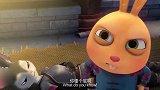 兔侠传奇:兔二梦到老头,心里一肚子疑惑,没问就没了