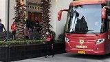 独家-广州恒大正式解除隔离 部分球员乘坐大巴返回番禺基地
