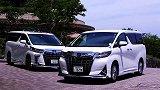 成功人士的首选商务座驾21款,丰田埃尔法VIP豪华商务车