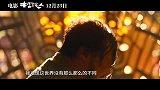 摆渡人(爱情版主题曲MV)