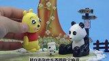 《方块熊乐园》小熊帮助了小熊猫,赠人玫瑰手有余香!
