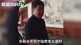 怎样才能去故宫上班?单霁翔:考啊!今年招88人,有4万多人报名