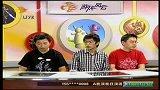 G联赛-100517-Dota预选赛CH对KK