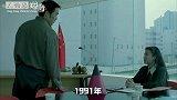"""错选徐克成就周润发,从众人高捧到烂片之王,戏说""""东星""""郑浩南"""