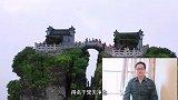 贵州梵净山,世界的自然遗产