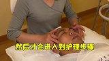 在北京如何少花钱,做一次皮肤护理? 美食里的夏天