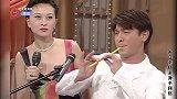高难度表演!刘德华用吸管吹《一起走过的日子》,超有才惊艳全场