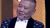 德云社:岳龙刚的爆笑合集,你确定说这话不会被师傅打吗?