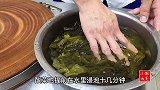 酸菜炒粉条如何做好吃大厨分享一招,入口脆嫩,爽滑筋道