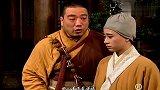 笑傲江湖:老和尚给仪琳买胭脂水粉,竟是要她嫁人