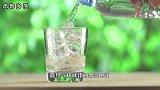 世界上最贵的冰块,无色无味却价值连城,堪称冰块界的爱马仕!