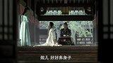 庆余年:林婉儿想嫁给范闲,可是全家都不同意,还要解除婚约