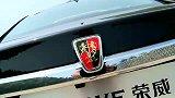 上汽旗舰 PPTV汽车试驾荣威950