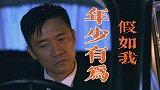 我的绝密生涯:的哥黄志忠,假如年少有为不自卑,怎么会开出租