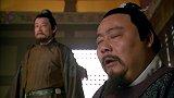 精忠岳飞:张邦昌称帝的三十二天,却被金人抛弃,只能是上吊谢罪