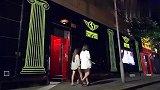 中国刑警803:毒贩约女警酒吧见面,却被自己上家打死