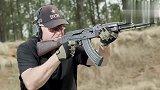 慢动作回放欣赏AK突击步枪,结构简单又抗造可不是随便说说的