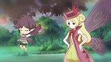 小花仙TV1:库库鲁终于想起魔法,召唤出曼陀罗王子,好帅啊