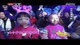 2012BTV春晚-20120121-全程