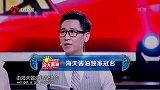"""一站到底-20160926-充电宝girl拉丁舞惊艳全场,帅气""""食堂男神""""实力非凡"""
