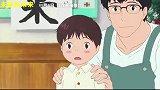 未来的未来(定档预告 日本新一代动画大师细田守导演作品首登内地)