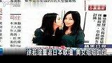 100302徐若瑄日本官网曝姐姐照片