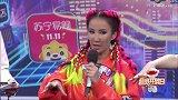 """解锁""""狮晚""""后台直播间看点-20191110-CoCo姐李玟接受采访,为粉丝挑选礼物现困难症"""