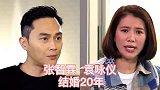 对拥有结婚证超年的明星夫妻,刘青云郭蔼明恩爱多年零绯闻