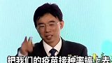 吴尊友:谁先把接种率搞上去谁就先打开国门。