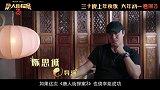 """唐人街探案3(""""系列里程碑""""特辑 想看人数破华语影史纪录!)"""