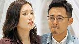 佟晨洁控诉新婚夜经历,KK不知悔改,佟晨洁想离婚是正确的