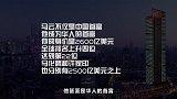 2019全球富豪榜发布:马云成华人首富,北京富豪全球最多!