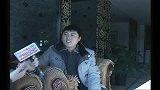 CCTV网络春晚微电影《归乡》刘大成采访