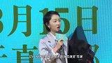 周冬雨又拿奖!打败黄渤姚晨获学院最佳电影表演,名字将永刻北电